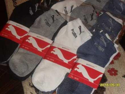 http://articulo.mercadolibre.com.ar/MLA-621828531-medias-deportivas-adidas-nike-puma-oferta-x-12-pares-_JM