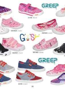 http://articulo.mercadolibre.com.ar/MLA-610420982-zapatillas-guillerminas-tela-velcro-cordon-ninos-moda-2016-_JM