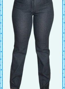 Jeans Rectos Elastizados