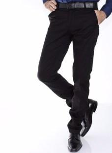 Pantalón Entallado Algodón Premium. Jean Cartier - Original