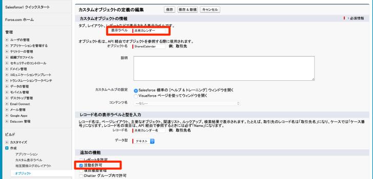 スクリーンショット_2015-12-21_13_07_42