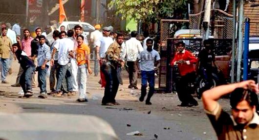 Shivamogga riots
