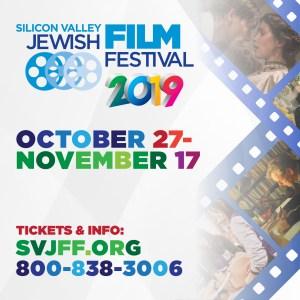 Silicon Valley Jewish Film Festival ~ 9 Nights / 31 Movies! @ CinéArts Palo Alto Theater | Palo Alto | California | United States