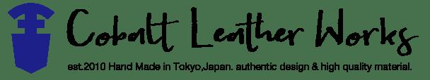 Cobalt Leather Works|コバルトレザーワークス