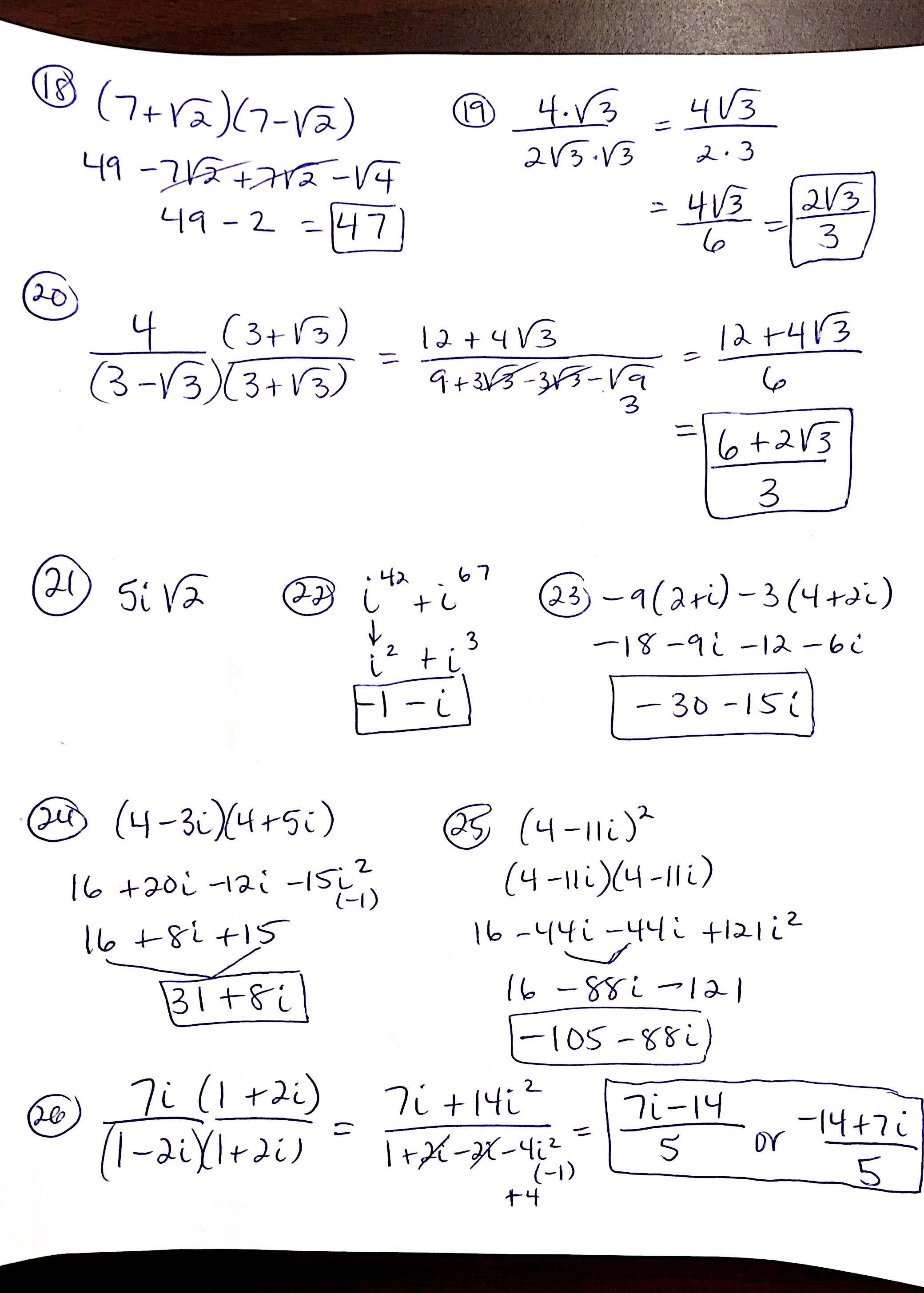 Accelerated Geometry Algebra Ii January 5 8