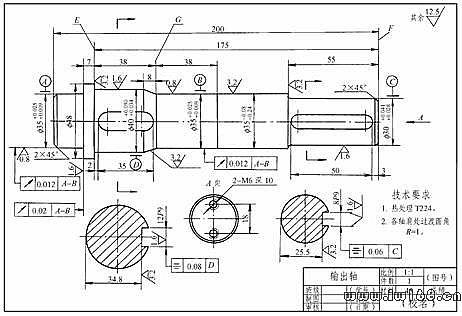 機械工程製圖教程【第八章_第一講】 機械製圖教程 - Coccad.com