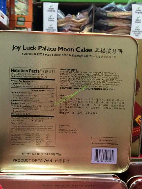 costco kitchen island sit at joy luck palace double yolk mooncakes 24.69 ounce tin ...