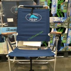 Hi Boy Beach Chair Office Ottoman Tommy Bahama Costcochaser Costco 1018188 Chair1