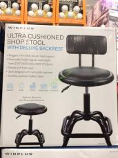 Costco-1184042-Winplus-Deluxe-Shop-Stool-with-Back-Support-box