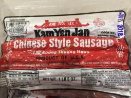 Costco-473590-Kam-Yen-Jan-Chinese-Style-Sausage-name