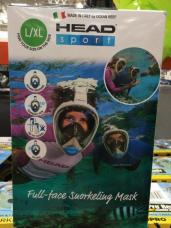 Costco-1131149-Head-Full-Face-Snorkeling-Mask1
