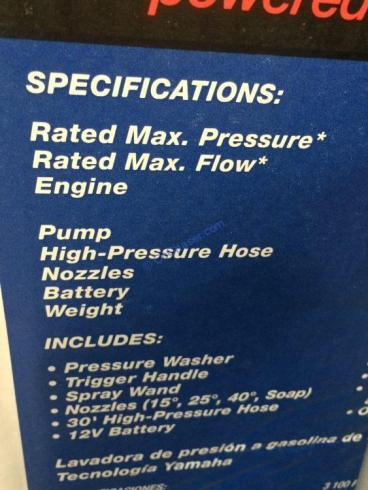 Costco-1217816-Yamaha-Powered-Electric-Start-3100PSI-Gas-Pressure-Washer-spec2