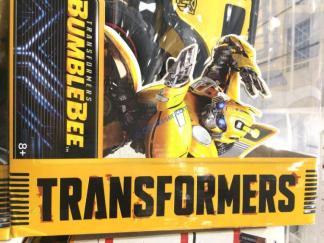 Transformer Bumblebee Volkswagen Beetle R C Costcochaser