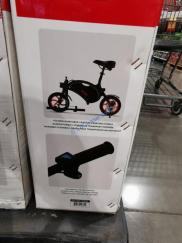 Costco-1266814-Jetson-Bolt-Folding-Electric-Bike1