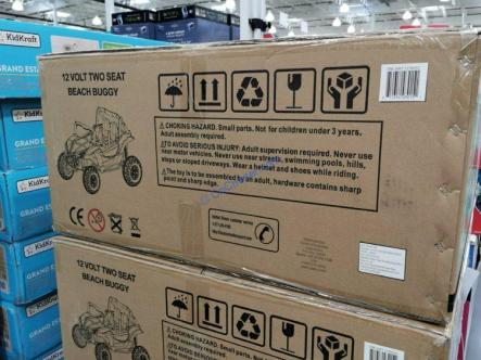 Costco-1279610-Blazin-Wheel- Ride-On-Beach-Buggy4