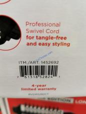 Costco-1452692-Revlon-One-Step-Volumizer-Hair-Dryer-bar