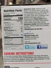 Coxtco-1087203-Macabees-Kosher-Pizza-Bagels2