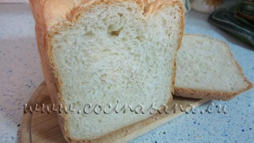 Pan de molde con yogur: bueno y sano! excelente opción si buscas un pan más ligero y sencillo de preparar en casa