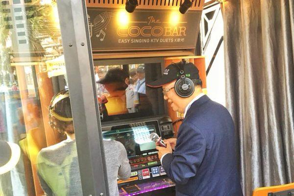 [迷你KTV媒體報導] 感謝中華電信董事長、經濟部中小企業處處長鼓勵 | CocoBar臺灣官方網站