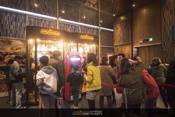 [電話亭KTV體驗快閃] Att4Fun我們來了! | CocoBar臺灣官方網站