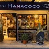 Hanacoco