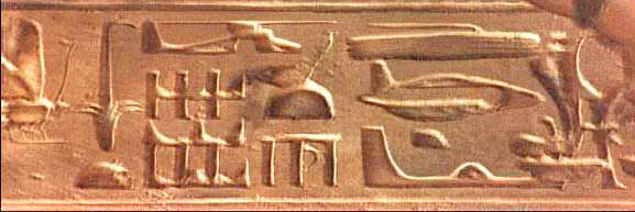 ancient Egypt flying craft