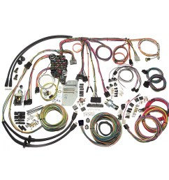 complete wiring harness kit 1955 1956 chevy tri five belair part 56 chevy bel air wiring harness source wiring diagram  [ 1200 x 1200 Pixel ]