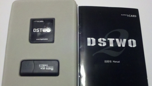 Supercard DSTwo Review and Unboxing