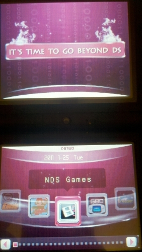 supercard-ds-two-main-screen