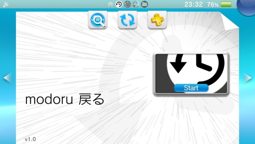 ps vita downgrade modoru