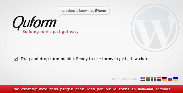 Quform v1.8.2 - WordPress Form Builder