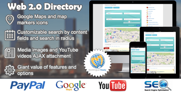 Web 2.0 Directory plugin for WordPress v2.2.9