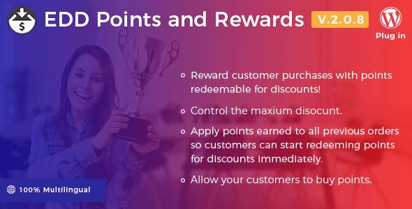 Easy Digital Downloads - Points and Rewards v2.0.8