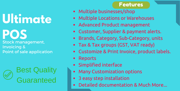 Ultimate POS v2.2.1 - Advanced Stock Management, Point of Sale & Invoicing application
