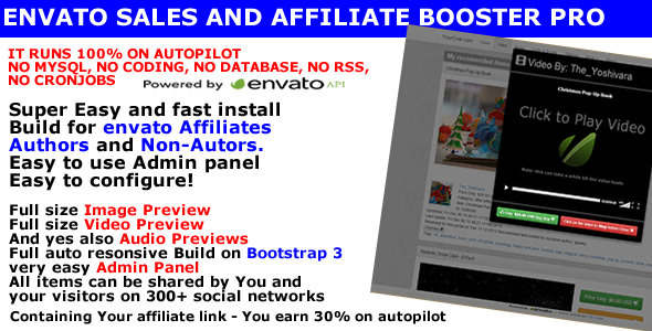 Sales and Affiliate Booster pro v1.3