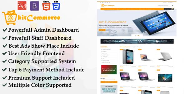 bitCommerce - BitCoin wise Electronic eCommerce Business Platform