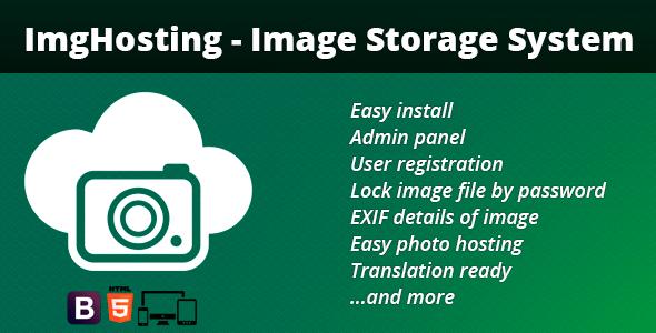 ImgHosting v1.2 – Image Storage System