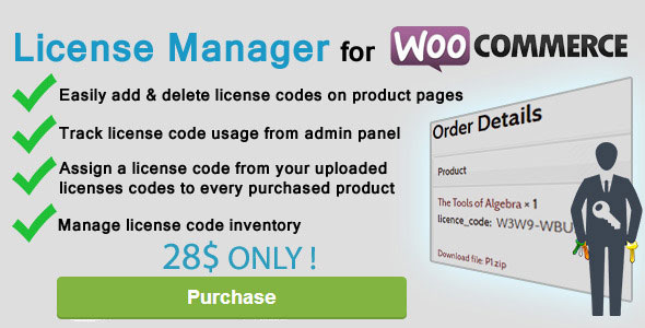 License Manager for Woocommerce v5.5