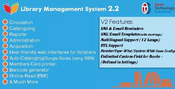 Library Management System v2.3