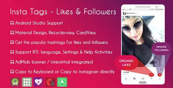 Instagram Hashtags - likes & followers & AdMob + GDPR