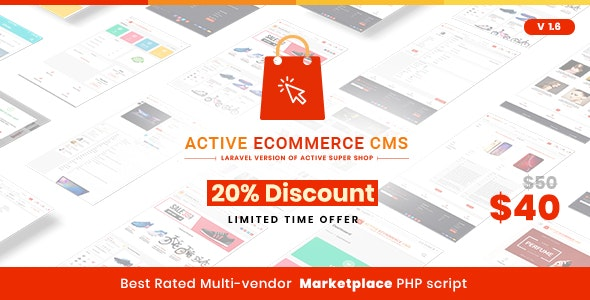 Active eCommerce CMS v1.6 - nulled