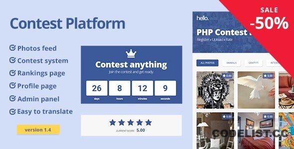 Contest Platform v1.4.2