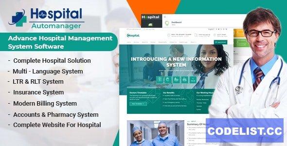 Hospital AutoManager v1.5 - Advance Hospital Management System Software