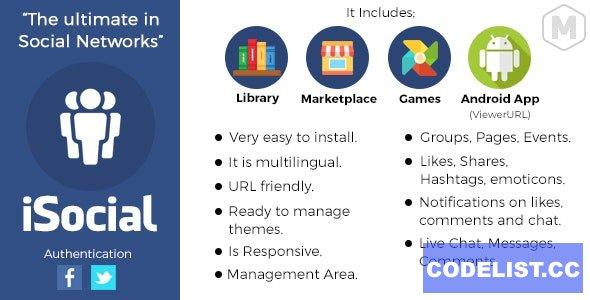 iSocial v1.5.5 - Social Network Platform