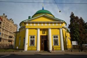 Alexander Nevsky Church Riga