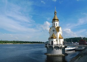 St Nicholas Church Kyiv