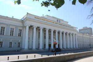 Kazan University