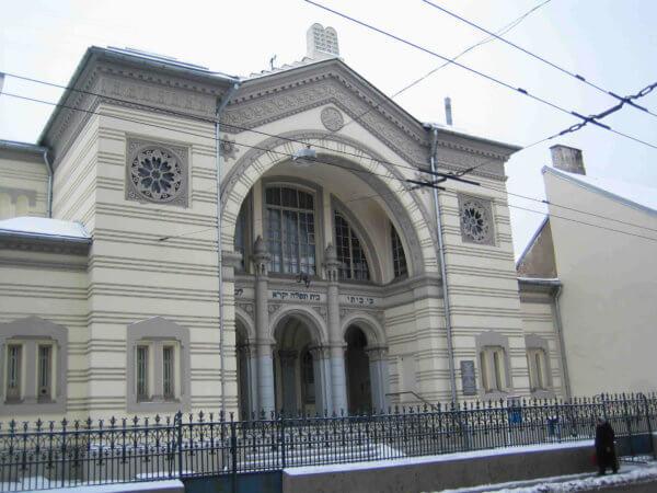 Choral Synagogue Vilnius Pylimo Street