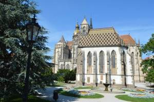 St Michael's Chapel Kosice