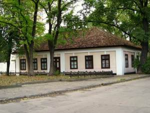 Pushkin Museum Chisinau